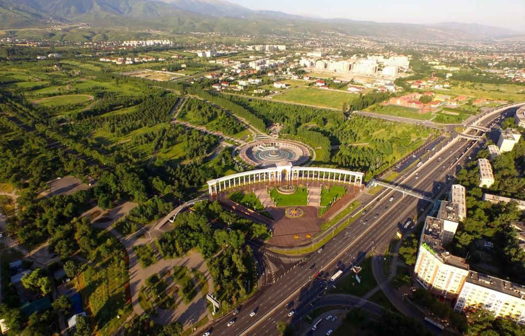 Аль-Фараби. Парк первого Президента РК