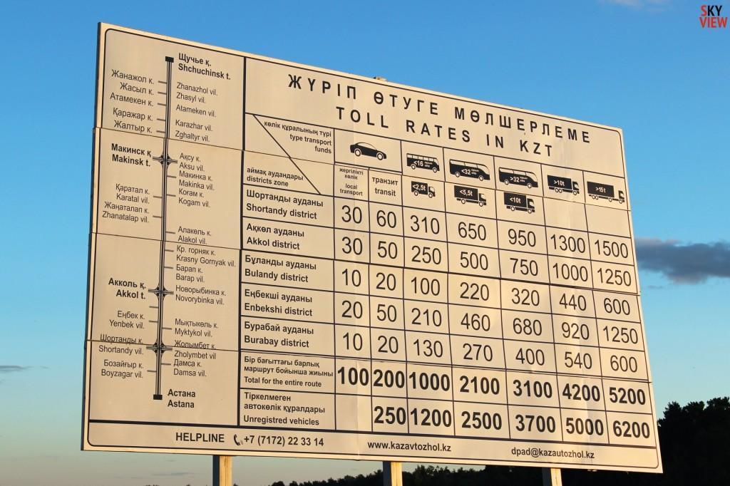 Скоростная трасса в Казахстане . Цены проезда. Осень дешево вышло у нас. Около 10-30 тенге