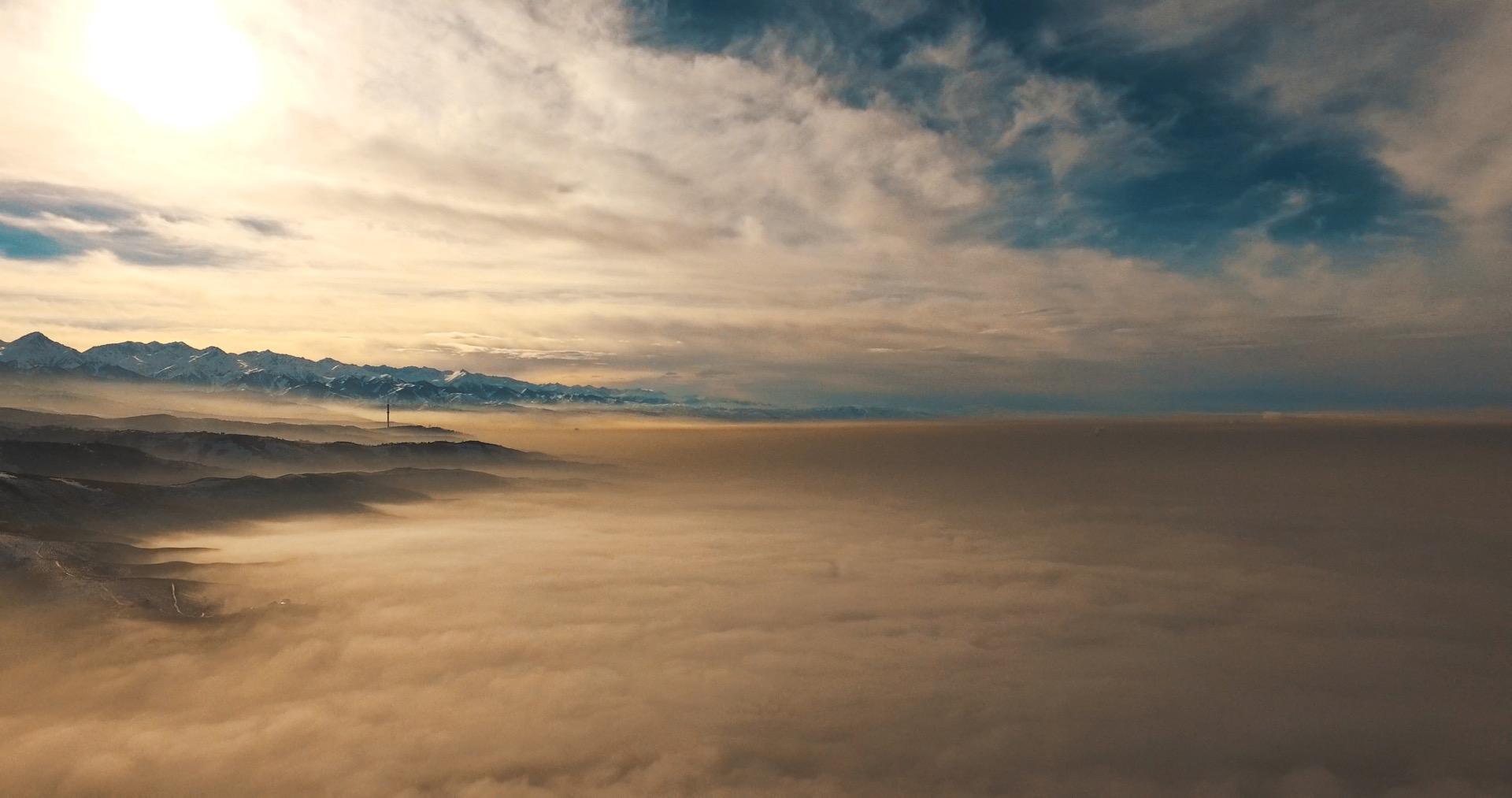 Туман над Алматы
