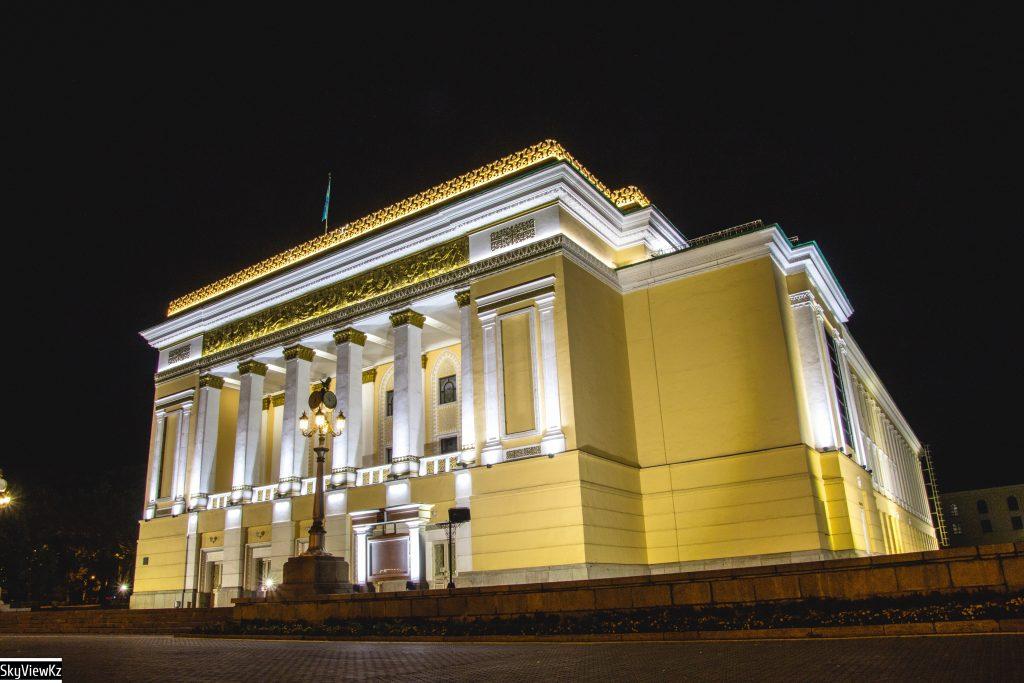 Казахский театр оперы и балета имени Абая