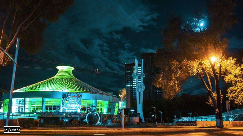 Цирк Алматы