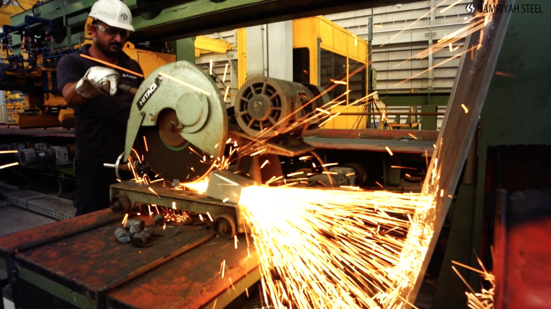 Hamriyah Steel