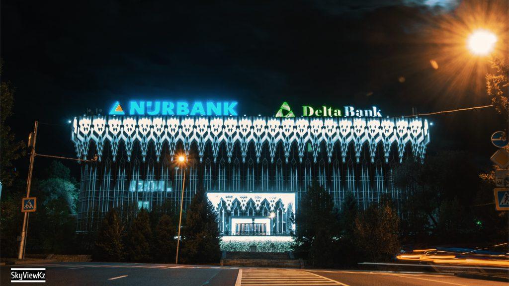 NURBANK на улице Тимирязева в Алматы