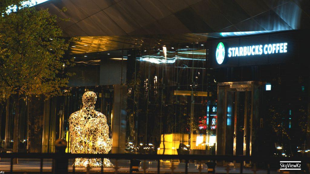 Sturbucks Almaty