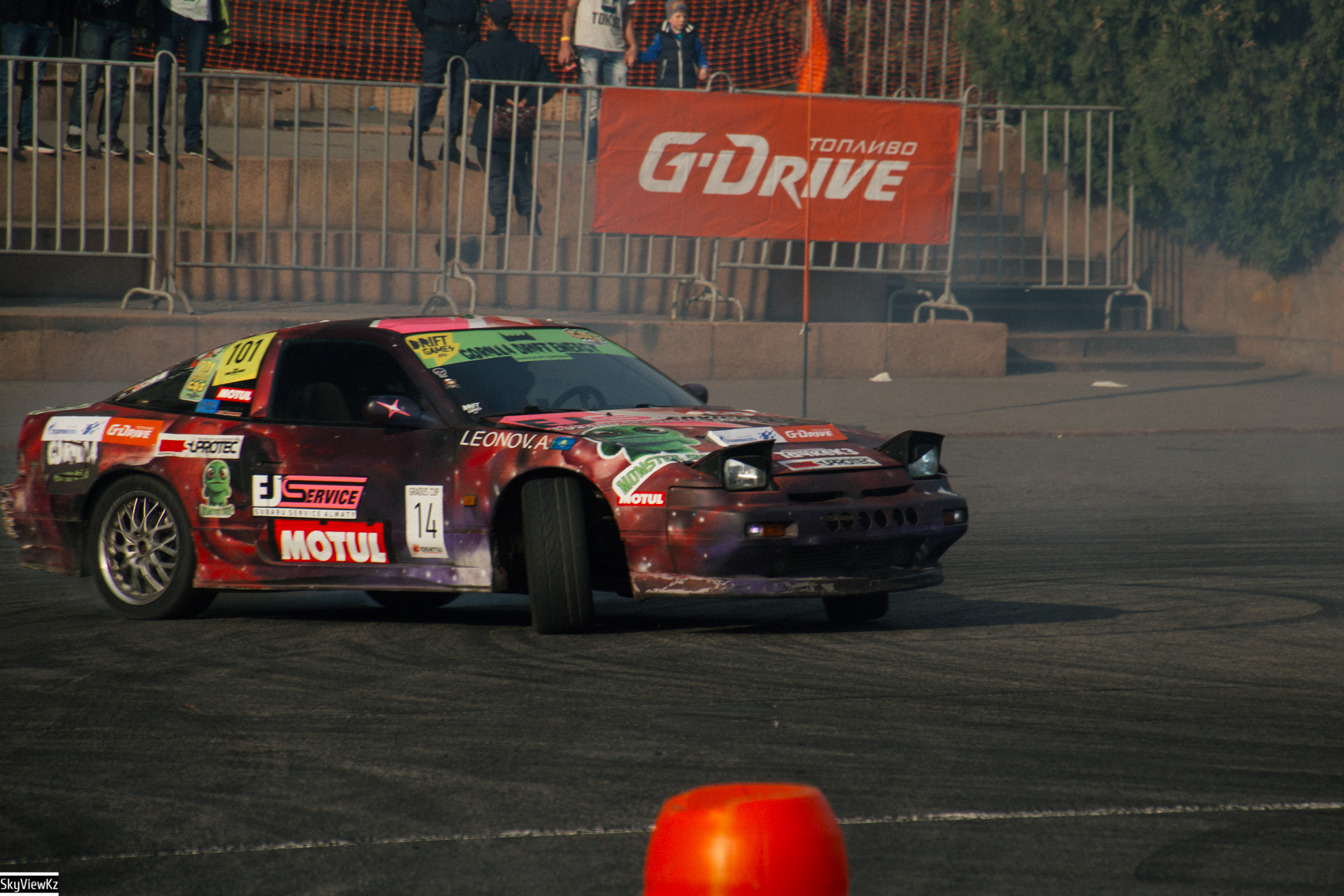 Drift Games 2016