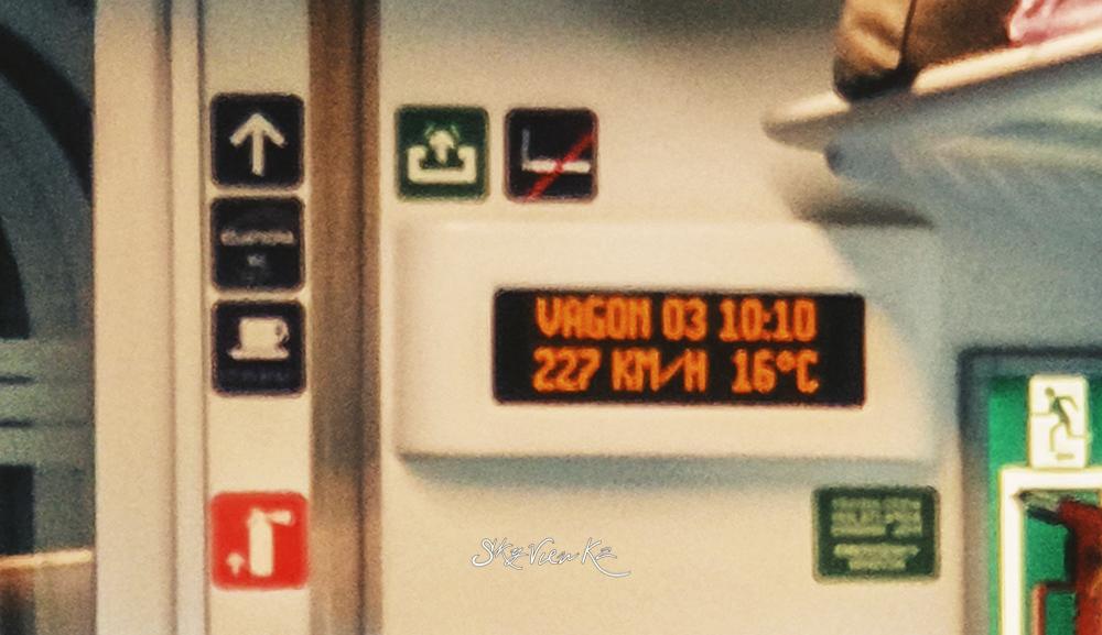 Скорость поезда Афросиаб