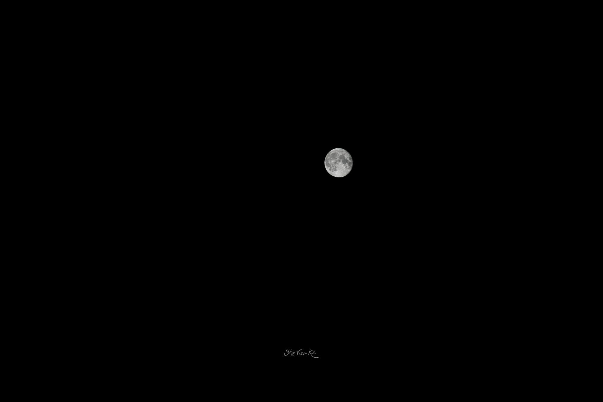 Луна. Июнь 2020 Алматы